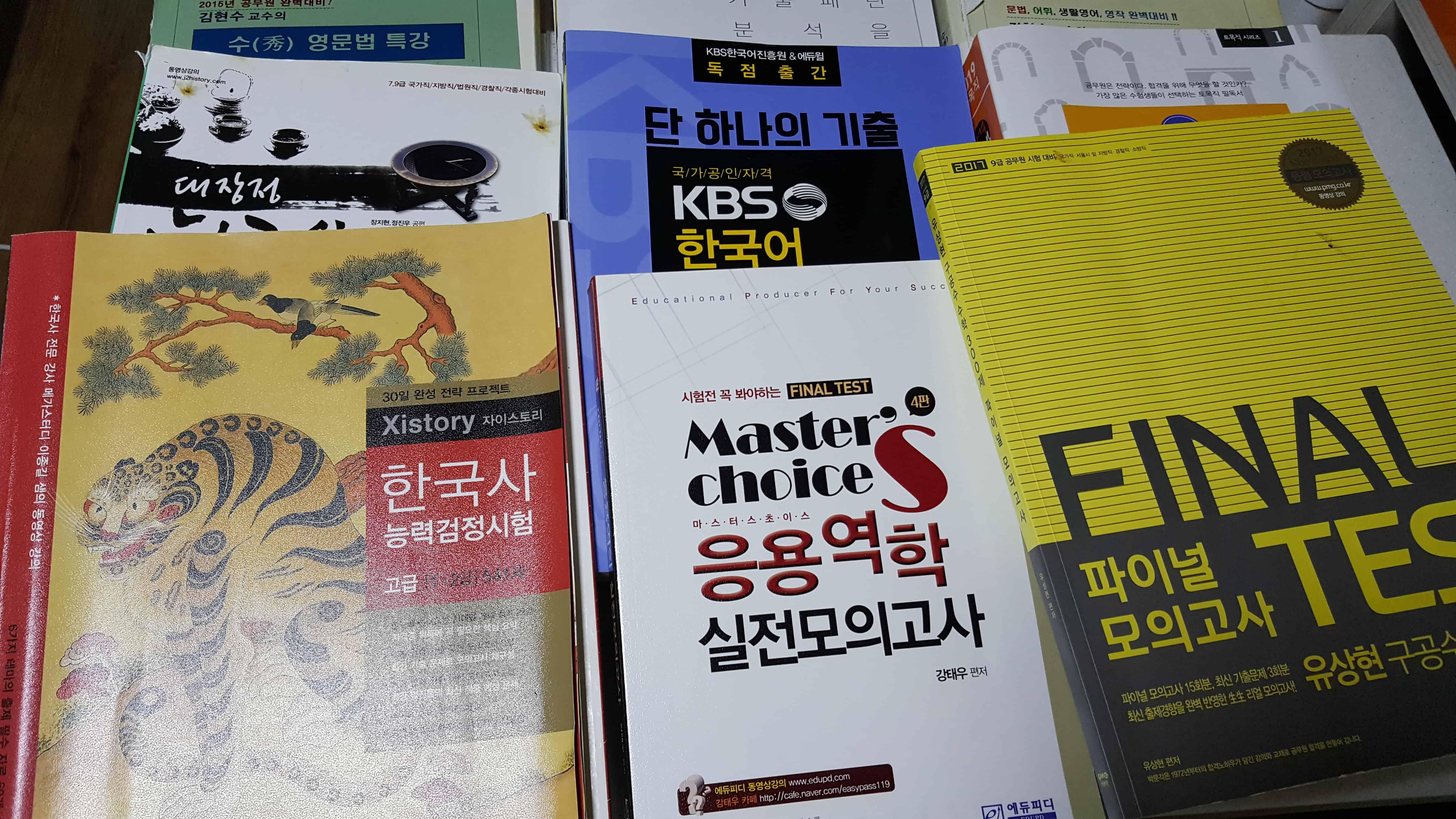 Public Officials English, Public Officials Korean, Public Officials Korean History