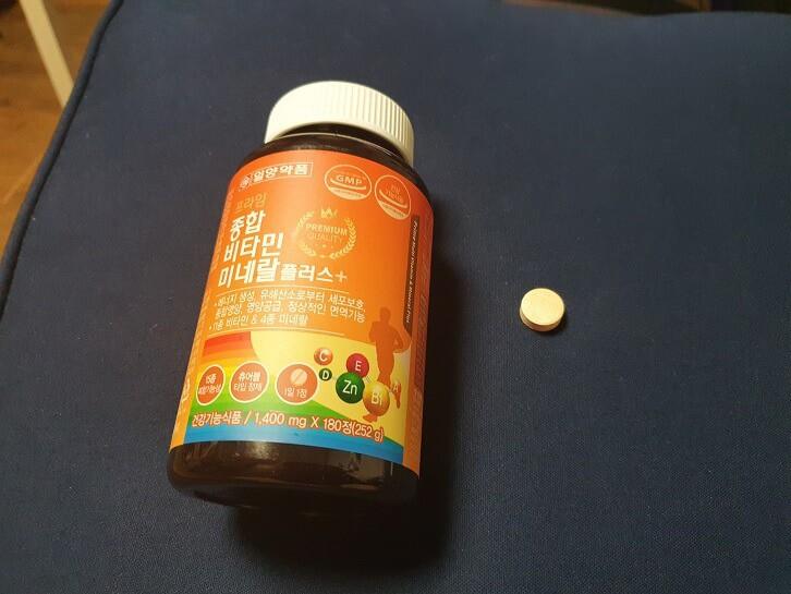 일양약품 프라임 종합비타민미네랄 플러스 영양제